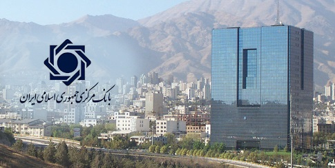 بانک مرکزی اعطای تسهیلات به خریداران کالا در بورس کالا را تصویب کرد