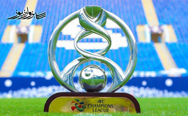 ارسال مدارک تیمهای ایرانی برای حضور در رقابت های لیگ قهرمانان آسیا ۲۰۲۱