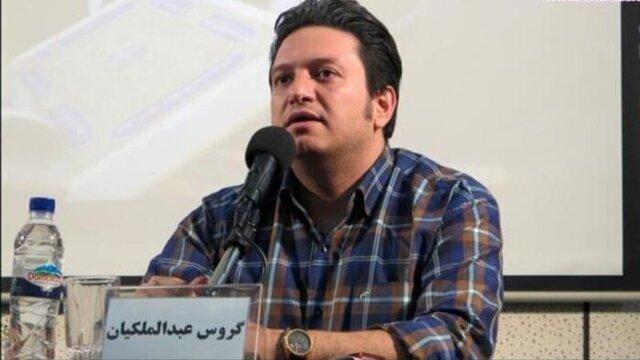 شعر گروس عبدالملکیان در بین نامزدهای جایزه قلم آمریکا