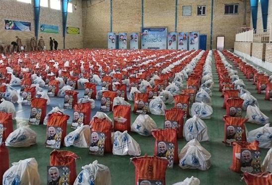 توزیع 3 میلیارد ریال بسته کمک معیشتی برای نیازمندان