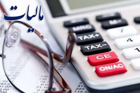 شناسه ملی به عنوان شماره اقتصادی تلقی می شود
