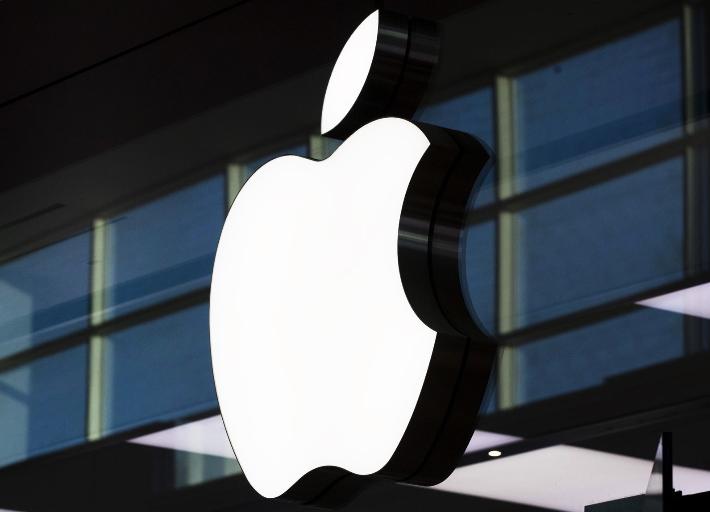 پای شرکت اپل به قمار باز شد