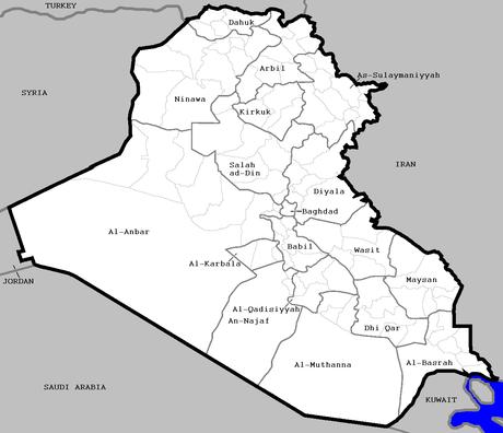 واکنش فرمانده نظامی عراق به خبر حمله به مرکز جاسوسی موساد