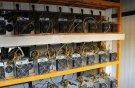 برخورد جدی با استخراجکنندگان ارز مجازی خانگی در کشور
