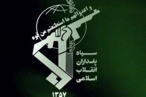 یک تروریست در کرمانشاه دستگیر شد