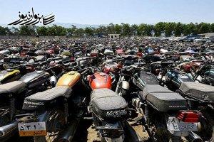 رئیس پلیس راهور: طرح ساماندهی موتورسیکلتهای رسوبی تا پایان بهمن تمدید شود