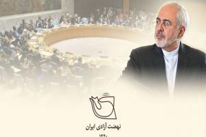 نهضت آزادی ایران مراتب قدردانی خود از عملکرد محمدجواد ظریف را اعلام کرد