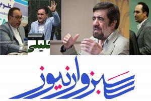 حسین هراتی نماینده ادوار دیار سربداران: توسعه سبزوار به اتاق فکر نیازمند است