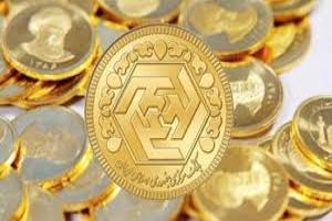 روز پرنوسان قیمت سکه بهار آزادی