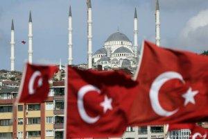 ترکیه به دنبال تبدیل شدن به یکی از ۱۰ اقتصاد اول دنیا است