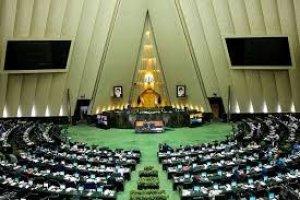 سقف حقوق برای معافیت از مالیات 4 میلیون تومان تعیین شد