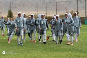 اردوی تیم ملی فوتبال زنان در اصفهان