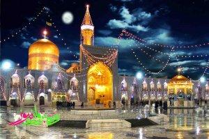 آستان قدس رضوی و موسسه دانش بنیان برکت در فهرست تحریم های جدید