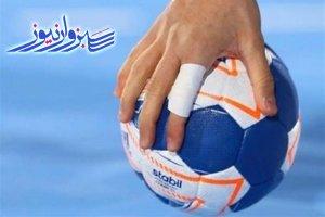 ایران میزبان مسابقات هندبال قهرمانی آسیا و رقابت های انتخابی جهانی 2023 شد