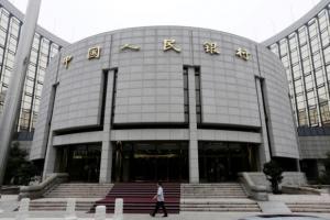 تزریق 10 میلیارد یوان به بازار توسط بانک مرکزی چین