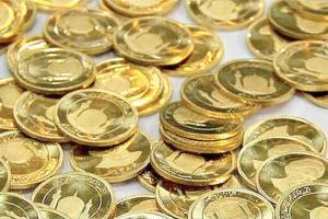سکه یک میلیون تومان ارزان شد