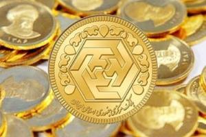 سکه تمام بهار آزادی به کانال ۱۱ میلیون تومان بازگشت