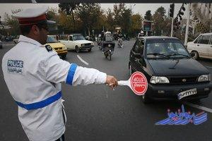 طی 24 ساعت گذشته جریمه 4 هزار و هشتاد خودرو غیربومی در جادههای خراسان رضوی
