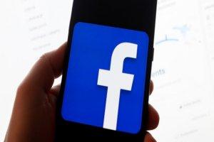 فیسبوک در دادگاه حاضر میشود
