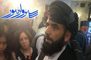 سخنگوی طالبان به نقش بزرگ چین در بازسازی افغانستان تأکید کرد