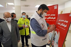 اهدای خون پرسنل اورژانس تهران
