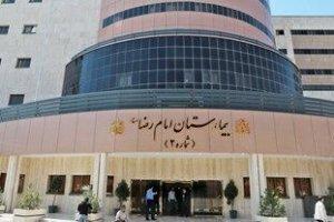 بستری مبتلایان به کرونا در مرکز بیمارستانی مشهد ۵۰ درصد کم شد