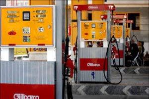 کاهی: هیچ کدام از جایگاه های سوخت تعطیل نیستند