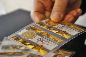 کاهش ۶۰۰ هزار تومانی قیمت سکه در یک روز