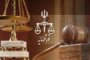 احکام صادره توسط قاضی منصوری باطل نمیشود