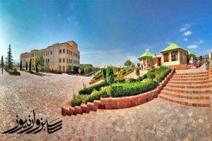 فهرست 36 دانشگاه موفق ایرانی در میان دانشگاه های برتر جهان اعلام شد