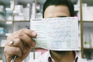 نسخه کاغذی از مطب پزشکان بیمه سلامت حذف می شود