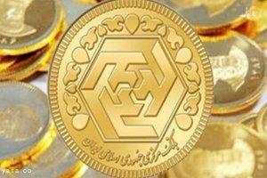 گمانهزنی های جدی و سقف ۱۴ سکه برای مهریه