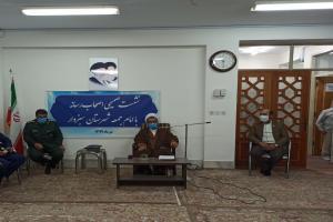 رسانهها ترویج سبک زندگی ایرانی اسلامی را مورد توجه قرار دهند