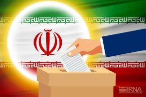 انتخابات ۱۴۰۰ در کمال صحت و امنیت برگزار میشود
