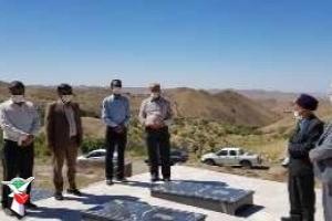 رئیس بنیاد سبزوار از گلزار شهدای روستای برگو و بنجخ بازدید کرد