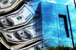 از 27 میلیارد تنها 2 ونیم میلیارد دلار ارز برنگشته بازگردانده شده است