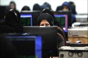 زنان بیشتر در سطوح پایین فرصتهای شغلی جذب میشوند