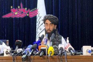 سخنگوی طالبان: زنان و رسانه ها در چارچوب اسلام می توانند فعالیت کنند