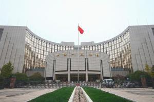 بانک مرکزی چین ۱۴۰ میلیارد یوان به بازار تزریق کرد