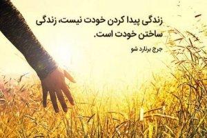 باورهایی که آرامش زندگیمان را نابود میکنند!
