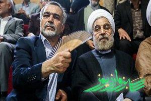 دادستانی تهران درباره وضعیت دو نفر از محکومان اقتصادی توضیح داد