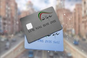 صدور کارتهای اعتباری خرید آغاز شد