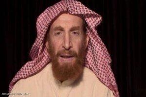 ابومحسن المصری عضو ارشد القاعده کشته شد