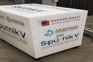 محمولههای بعدی واکسن روسی از ۳۰ بهمن ارسال میشوند