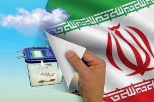 اعضای هیات اجرایی انتخابات سبزوار تعیین شدند