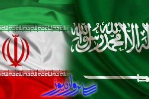 عبداللهیان: ایران آماده عادی سازی روابط خود با عربستان سعودی است