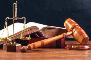 پرسش و پاسخ های قضایی و حقوقی - بخش نخست