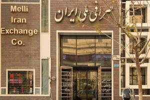 قیمت دلار و یورو در صرافی بانک ملی ایران