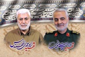 پیگیری پرونده ترور شهیدان سلیمانی و المهندس در پارلمان عراق