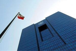 کاهش ۱۵ درصدی بدهی بانکها به بانک مرکزی
